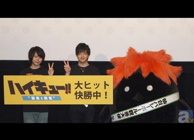 村瀬歩さん・石川界人さんが『ハイキュー!!』の聖地・仙台に凱旋