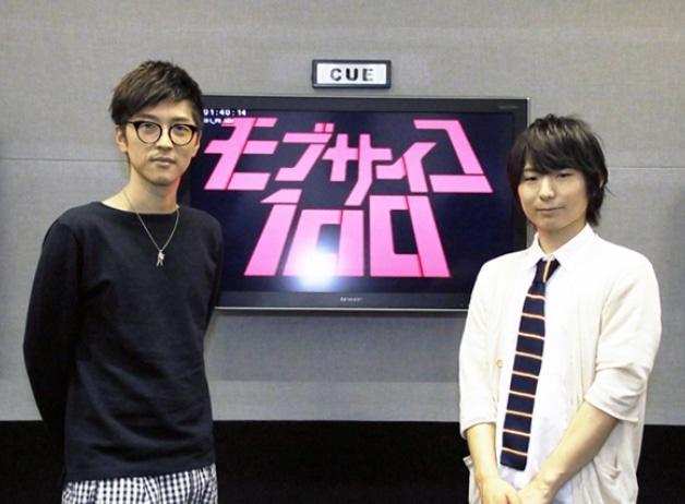 『モブサイコ100』伊藤さん&櫻井さんインタビュー!