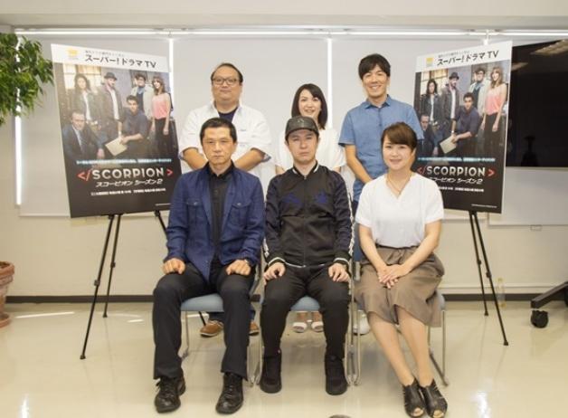 海外ドラマ『スコーピオン』杉田智和さんらインタビュー
