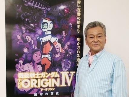 池田秀一さん『THE ORIGIN』で新たなシャア像に出会う?