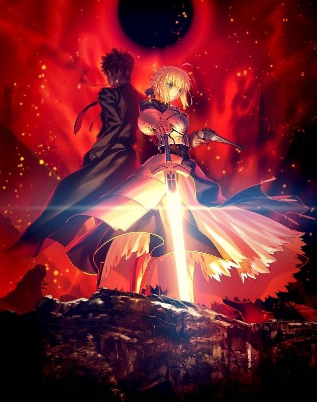 Fate/stay night-1