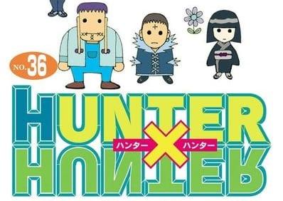 『ハンターハンター』漫画最新刊(36巻)までのあらすじまとめ