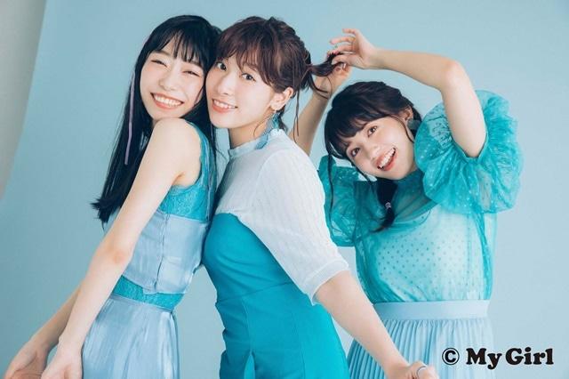 『ラブライブ!サンシャイン!!』Aqours総力特集の「My Girl」が8月6日発売