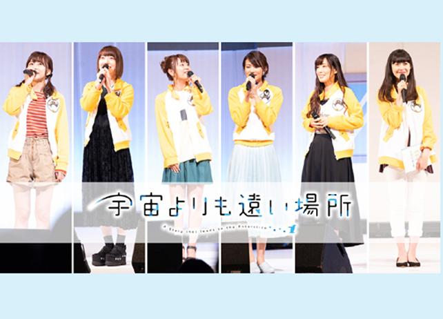 『よりもい』水瀬いのり、花澤香菜らキャスト陣6名登壇のイベントをレポート