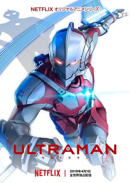 『エヴァ』『ウルトラマン』『聖闘士星矢』などNetflixが2019年のアニラインナップを発表!「Netflixアニメラインナップ発表会」をレポート!-11