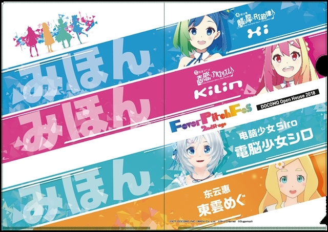 『生放送アニメ直感xアルゴリズム♪』ライブイベントより新情報第2弾公開! 無料入場券の入手方法も明らかに-3