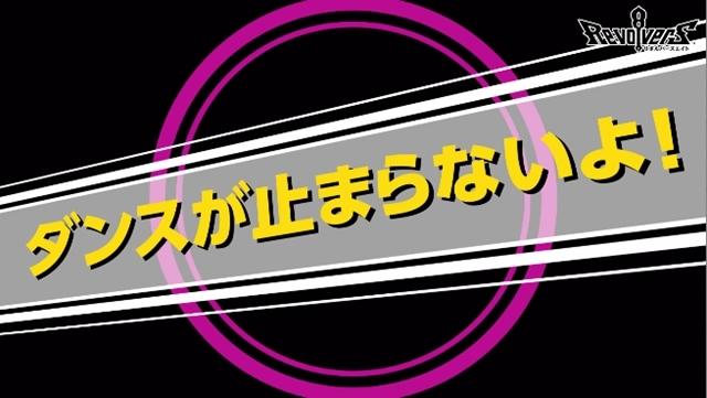 『リボルバーズエイト』公式YouTubeにて「金太郎(CV:赤羽根健治さん)」のキャラクター紹介動画が公開! Amazonギフト券が当たるキャンペーンも-4
