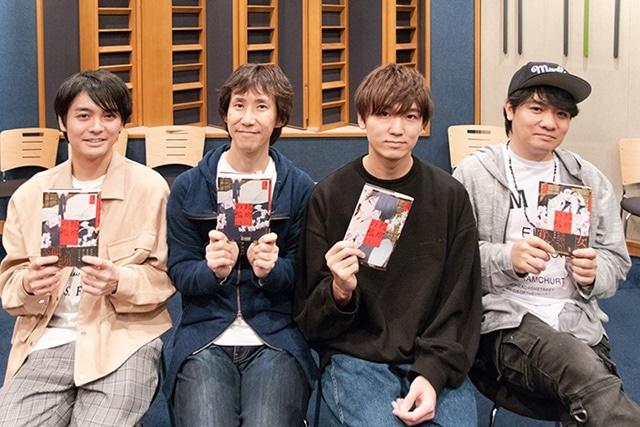 山下誠一郎さん、平川大輔さん、水島大宙さん、榎木淳弥さんがたっぷりと語る! ドラマCD『蟷螂の檻 1』からオフィシャルインタビュー到着-2