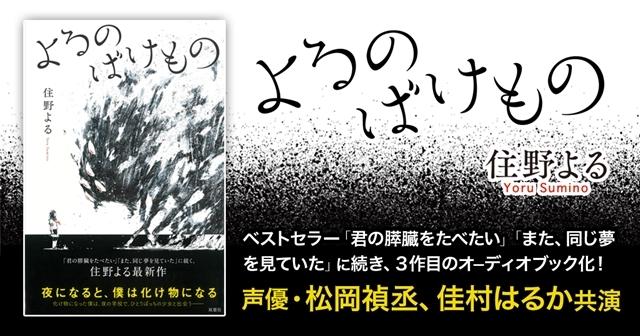 『スタミュ(第3期)』あらすじ&感想まとめ(ネタバレあり)-1