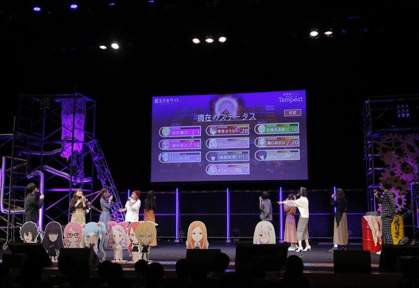 10人の魔法少女たちがさまざまなゲームで対決! 「アニメ『魔法少女サイト 』Magical festa. ~私たちは不幸じゃない~」昼の部レポート-5