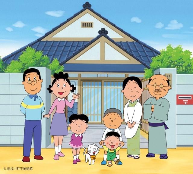 サザエさん(フグ田マスオ〈2代目〉)