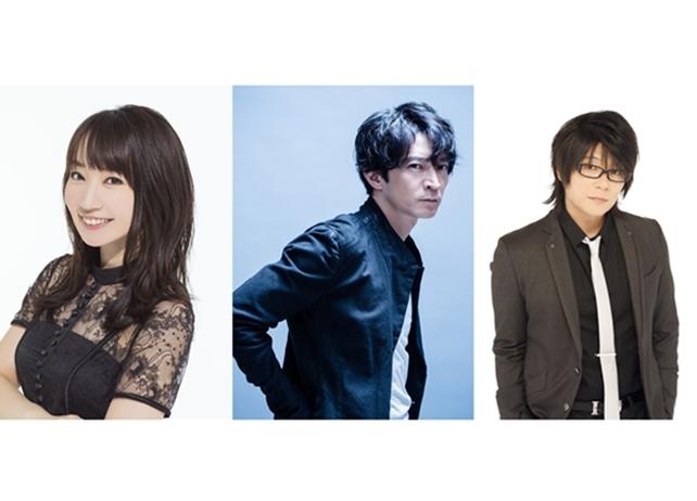 『あした世界が終わるとしても』水樹奈々、津田健次郎、森川智之が出演決定