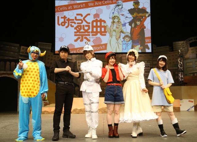TVアニメ『はたらく細胞』初の大型イベント「はたらく祭典」をレポート