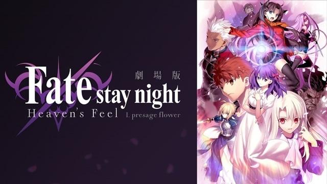 劇場版「Fate/stay night [Heaven's Feel]」Ⅱ.lost butterfly 下屋則子さん×浅川悠さんインタビュー 「行けー! ライダー!」なシーンもやってみたい【連載第6回・最終回】-2