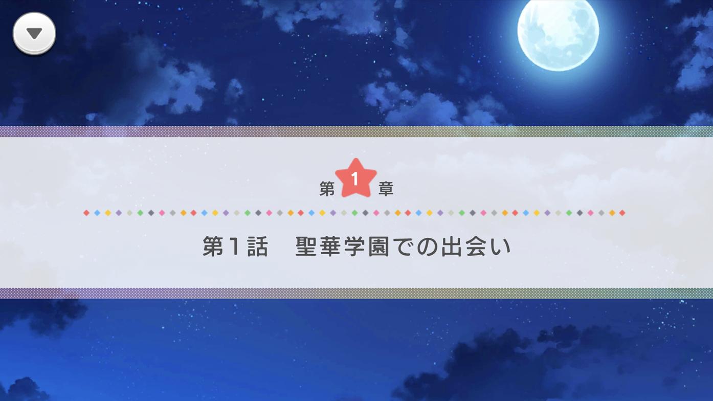 谷山紀章さん、蒼井翔太さんら出演のアイドルプロジェクト『スターリィパレット』新情報公開! キャスト陣による公開録音も-10