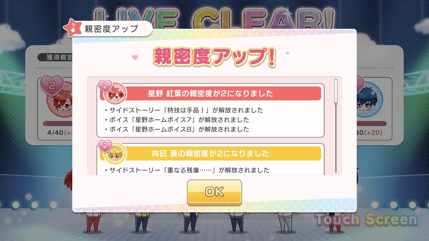 谷山紀章さん、蒼井翔太さんら出演のアイドルプロジェクト『スターリィパレット』新情報公開! キャスト陣による公開録音も-6
