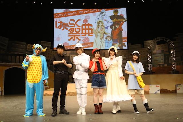 花澤香菜さん、前野智昭さん、小野大輔さんらがコスプレ姿で登場! TVアニメ『はたらく細胞』初の大型イベント「はたらく祭典」をレポート-1