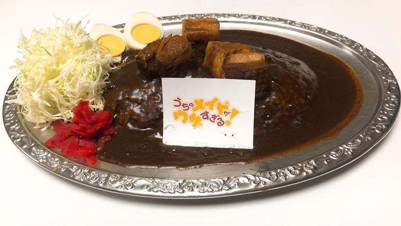 『うちのメイドがウザすぎる!』×「ゴーゴーカレー」秋葉原限定コラボキャンペーン開催決定!