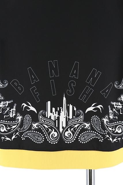 『BANANA FISH』と『ツルネ ―風舞高校弓道部―』がW表紙のオトメディア2019年2月号が1月10日発売!-8