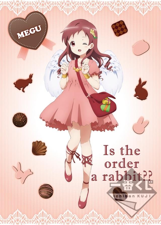 「一番くじ ご注文はうさぎですか?? 〜愛のキューピット、はじめました〜」が2019年1月12日(土)より順次発売予定!-8