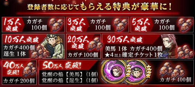 最新作映画『甲鉄城のカバネリ〜海門決戦〜』が2018年に公開決定! 劇場公開に先駆けて公式アプリもリリース!-3