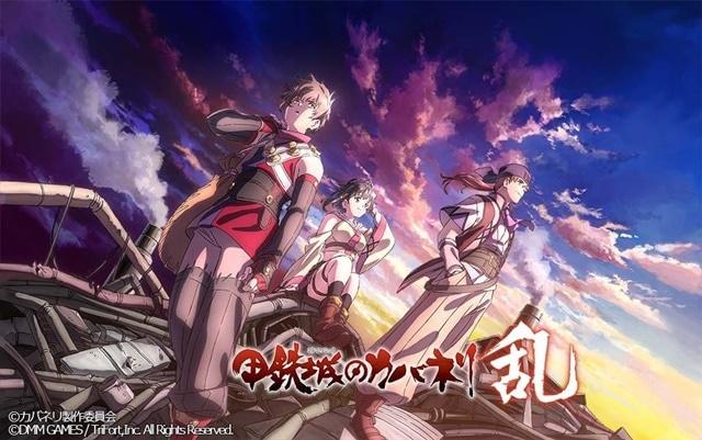 最新作映画『甲鉄城のカバネリ〜海門決戦〜』が2018年に公開決定! 劇場公開に先駆けて公式アプリもリリース!-2
