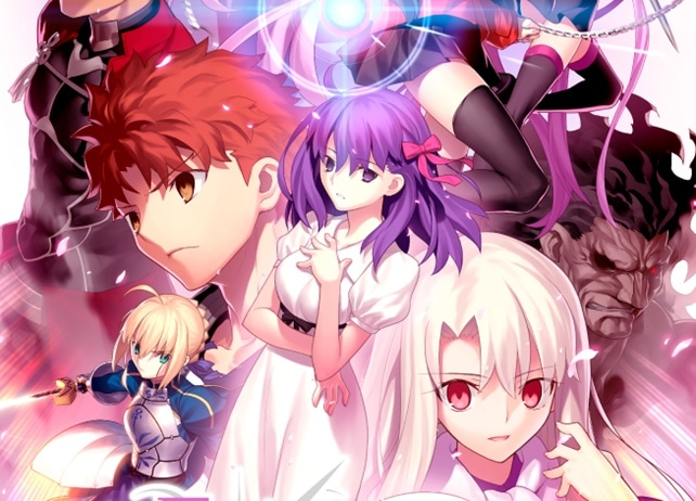 「AbemaTV」劇場版『Fate/stay night [HF]』第1弾ノーカット版を無料配信決定