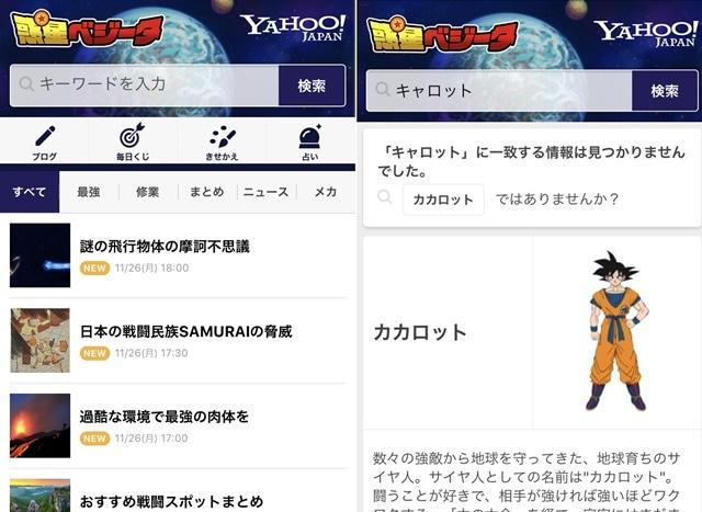 『ドラゴンボール超 ブロリー』公開記念ブロリーナイトに、筋肉スーツのフルパワー島田敏さん登場! 会場の様子を公式レポートで大紹介-1