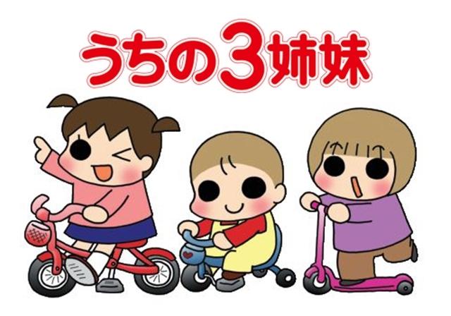 人気児童書『おしりたんてい』のオリジナルアニメ映像がYouTubeにて配信開始! 三瓶由布子さんや齋藤彩夏さんらが参加-5