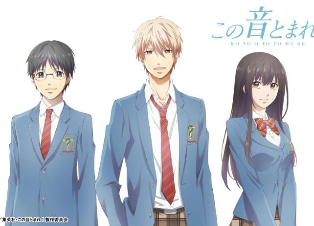 2019春アニメ『この音とまれ!』ティザービジュアル公開!