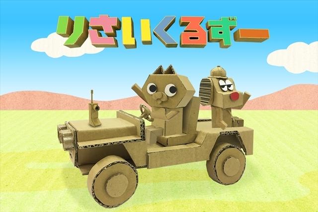 人気児童書『おしりたんてい』のオリジナルアニメ映像がYouTubeにて配信開始! 三瓶由布子さんや齋藤彩夏さんらが参加-6