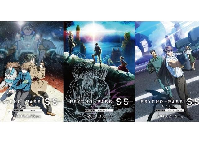 『サイコパス』劇場3作品の公開記念フェア&コラボカフェがアニメイトにて開催決定!
