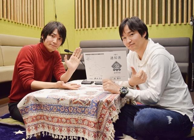 ゲストは逢坂良太さん!アプリ『星鳴エコーズ』ラジオ番組第3回目収録レポ