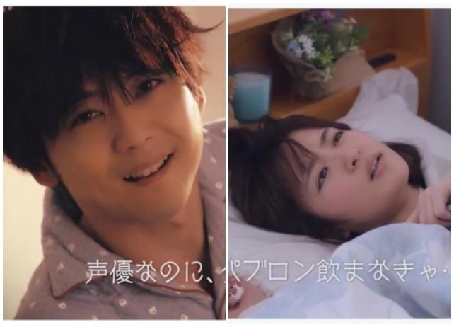 声優・梶裕貴&小松未可子が出演の「パブロン」WEB動画が公開中!