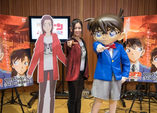 『名探偵コナン 紅の修学旅行』に本人役で倉木麻衣さんが声優初挑戦&主題歌も担当!