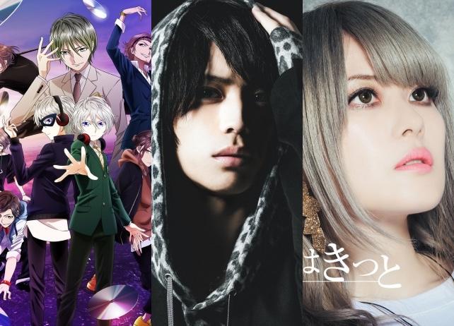 冬アニメ『W'z《ウィズ》』OP&ED主題歌のジャケット&発売記念イベントの続報を公開