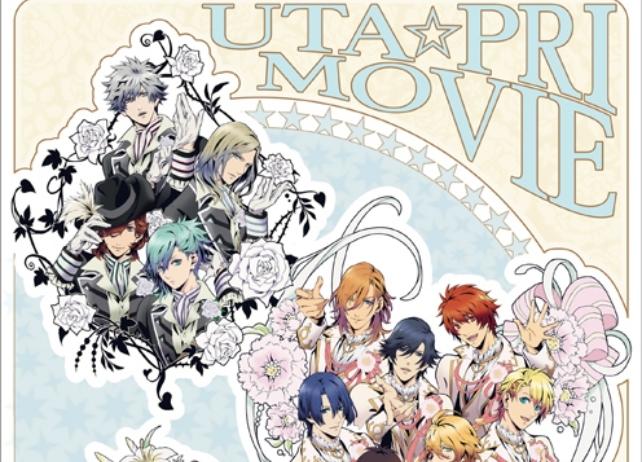 『劇場版 うた☆プリ』上映日が来年の6/14に決定!メインビジュアル&特報映像も公開