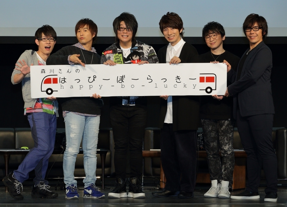 『森川さんのはっぴーぼーらっきー はぴぼ合同イベントやるよっ!』【夜の部】レポート