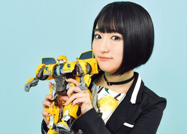 声優・悠木碧のインタビューも掲載の『トランスフォーマー』誕生