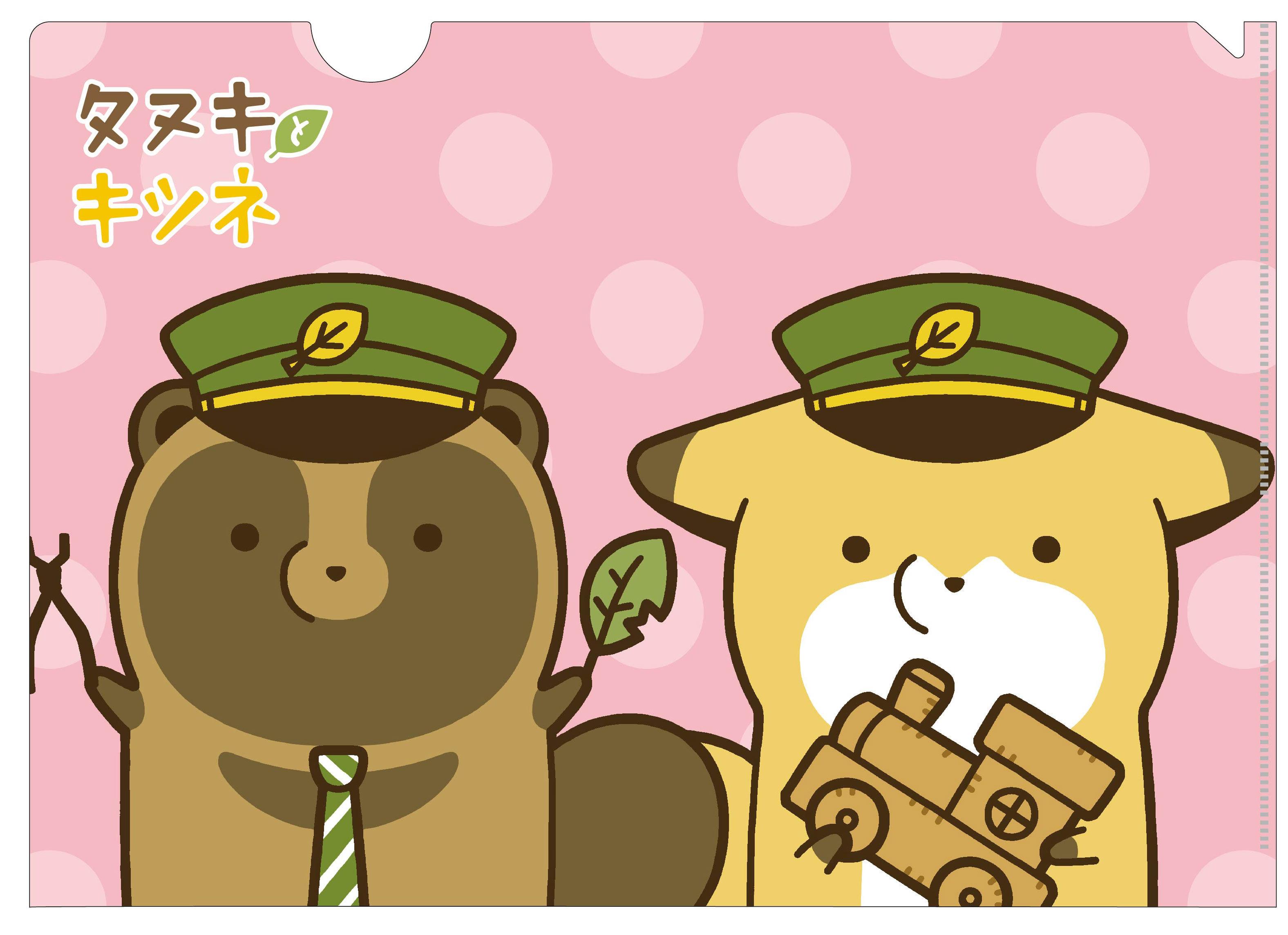 タヌキとキツネ-6