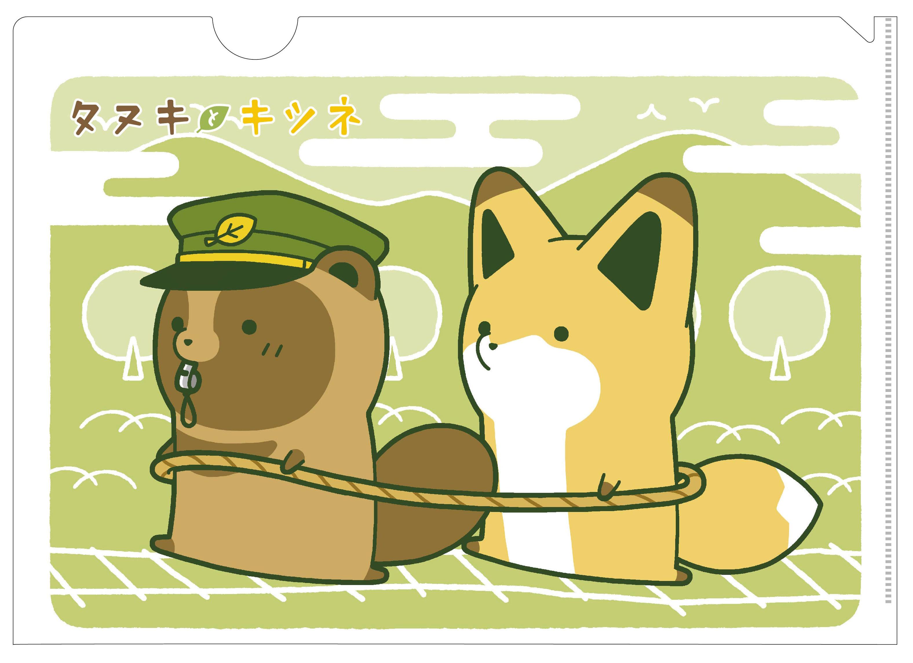 描き下ろしイラストを使用した限定グッズを販売! 『タヌキとキツネ』東京駅一番街にてPOP UP STORE開催決定!