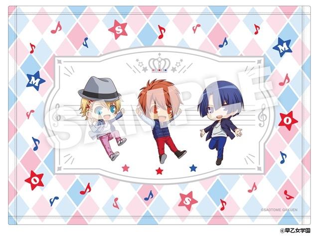 『うたの☆プリンスさまっ♪』バースデーケーキ企画第1弾「一十木音也」が、アニメイトオンライン内特設サイトで予約受付中!-5
