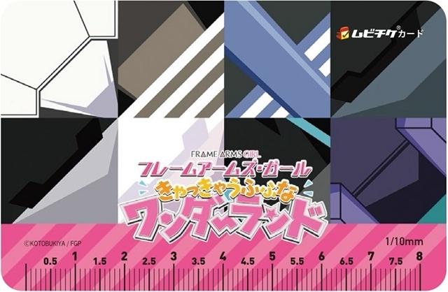 『アリス・ギア・アイギス』&『フレームアームズ・ガール』のキャラデザを担当した島田フミカネさんへの質問を大募集! 抽選で島田さんのサイン入りポスターをプレゼント!-6