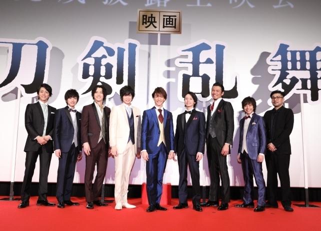 『映画 刀剣乱舞』完成披露試写会 舞台挨拶のオフィシャルレポートが到着!