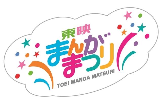 人気児童書『おしりたんてい』のオリジナルアニメ映像がYouTubeにて配信開始! 三瓶由布子さんや齋藤彩夏さんらが参加-2