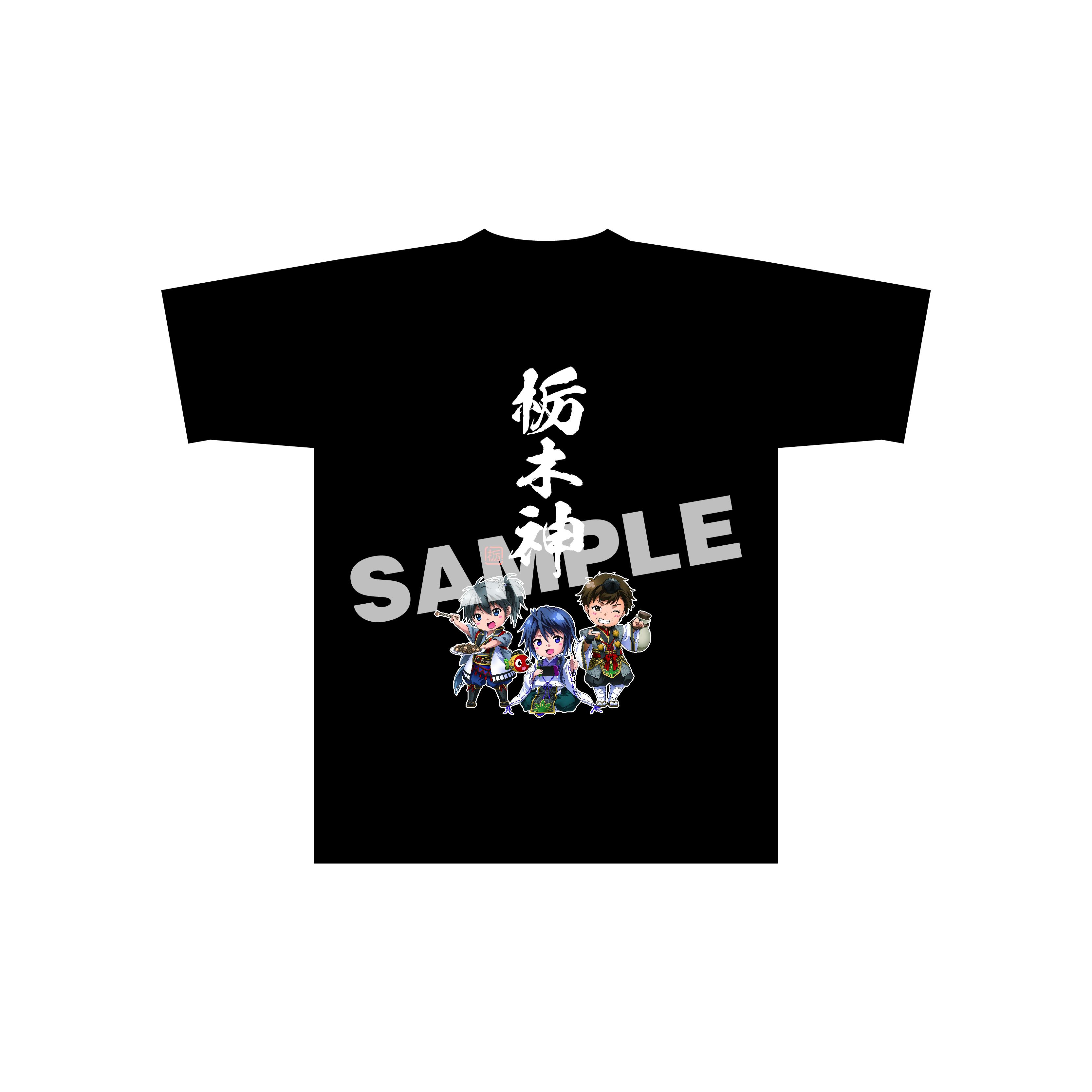 ▲栃木神Tシャツ(S・M・L・XL) 各3,500円