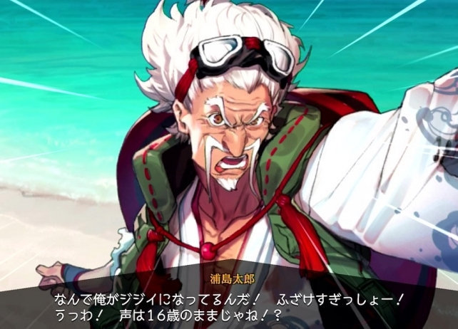 アプリ『リボハチ』浦島太郎(CV:岸尾だいすけ)のヒーローストーリー動画を先行公開