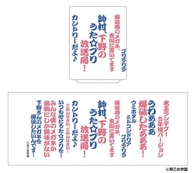 『うたの☆プリンスさまっ♪』バースデーケーキ企画第1弾「一十木音也」が、アニメイトオンライン内特設サイトで予約受付中!-7