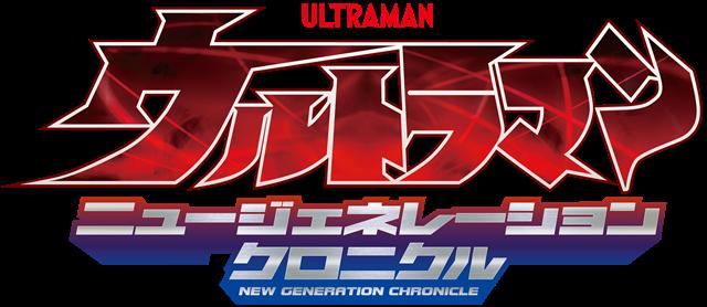 『ウルトラマンR/B(ルーブ)』Blu-ray BOX第1巻が11月22日(木)発売! シリーズ初の兄弟ウルトラマンがW主人公-2
