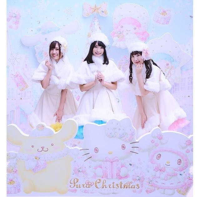 声優・高野麻里佳さん、高橋李依さん、長久友紀さんらによるユニット・イヤホンズより、ピューロクリスマスを彩る新曲「わがままなアレゴリー」のトレーラー映像が公開!